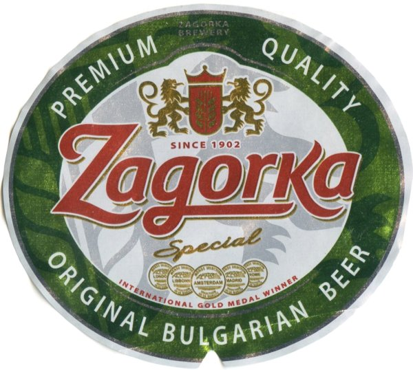 Bière Zagorka