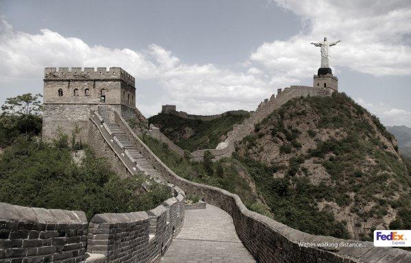 Chine & Brésil