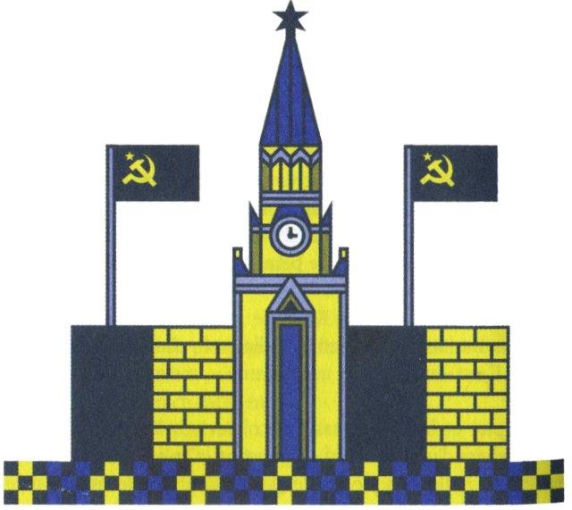 Illustrations Orgasme à Moscou